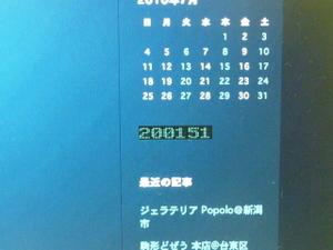 P1130414_2