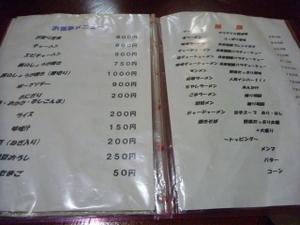 P1130929