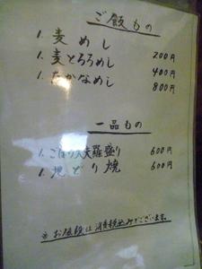 P1140452