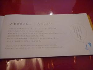 P1150044_2