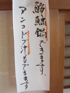 Img_1477_2
